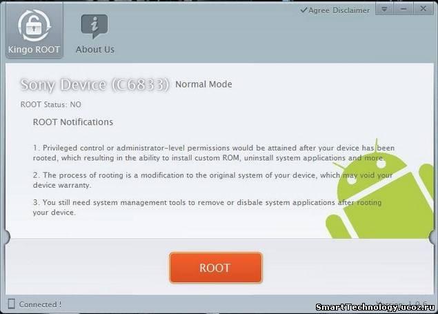 Быстрое получение root прав на Sony Xperia Z Ultra и Sony